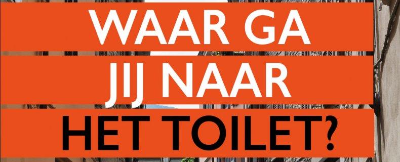 Wereld Toilet Dag – BadkamerXXL doet mee