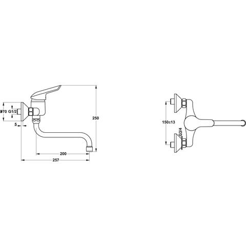Venlo Nimbus New wandkeukenkraan met uitloop 200mm.en s-koppelingen chroom