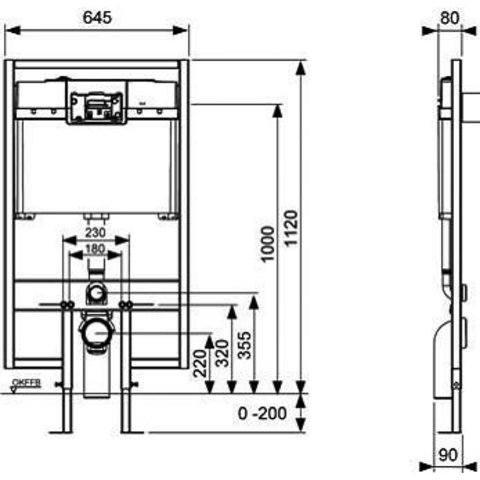 TeceProfil inbouwreservoir 112 cm ondiep