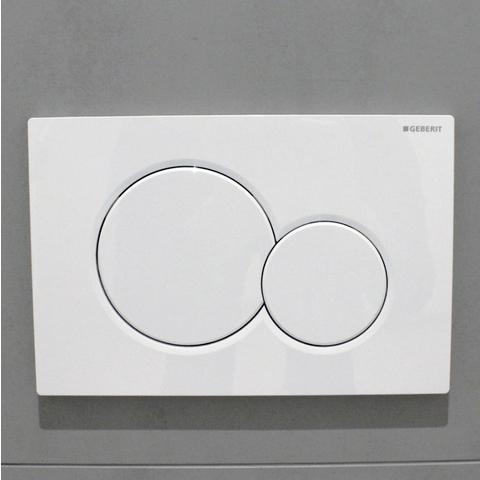 Villeroy & Boch O.novo toiletset Compact DirectFlush met Geberit ruimtewinnend reservoir/bedieningsplaat glans-wit