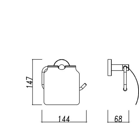 Wiesbaden Brush toiletrolhouder met klep RVS 304