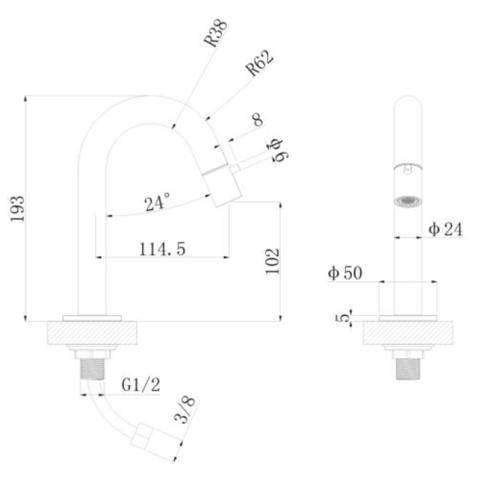Regn fonteinkraan gebogen - geborsteld koper