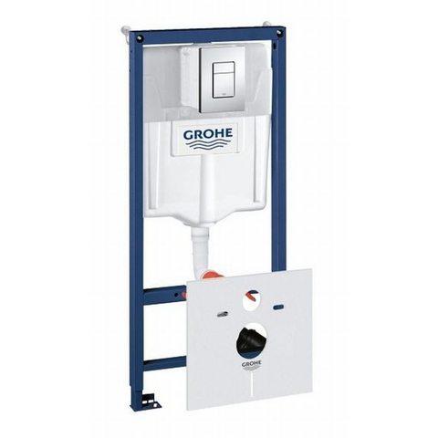 Grohe Rapid sl wc-element met skate Cosmopolitan bedieningsplaat