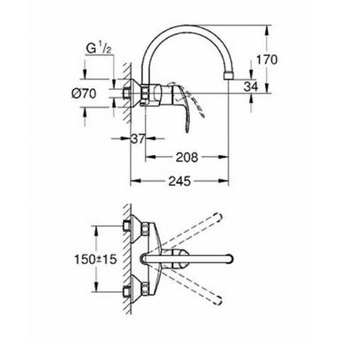 Grohe Eurosmart wandkeukenkraan met hoge uitloop chroom