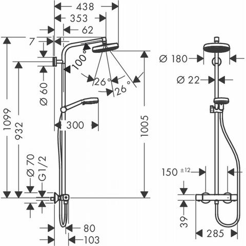 Hansgrohe Crometta 160 showerpipe wit-chroom