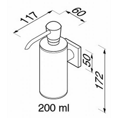 Geesa Nelio zeepdispenser 200 ml. chroom