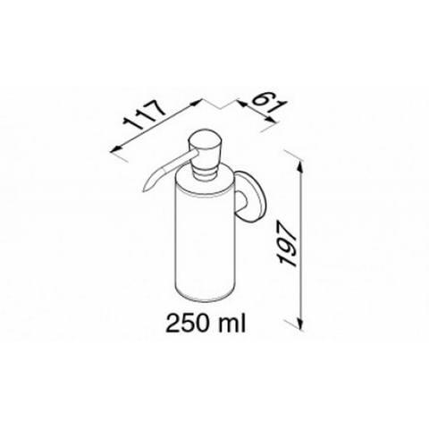Geesa Nemox zeepdispenser 250 ml. chroom