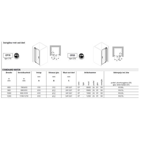 Sealskin Get Wet Custom swingdeur voor nis (links) 90cm met vast deel