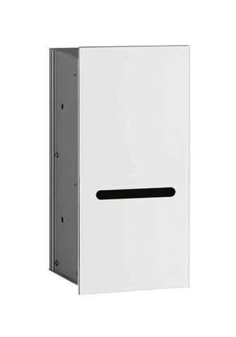 Emco Asis Module 2.0 inbouwmodule closetrolhouder links 17x34.6cm. wit